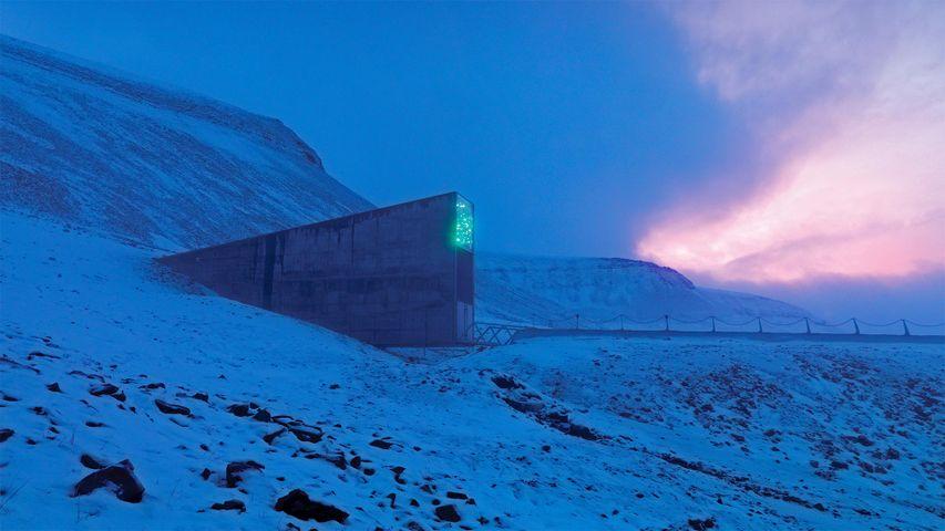 Svalbard Global Seed Vault with a glittering facade designed by artist Dyveke Sanne, Svalbard, Norway