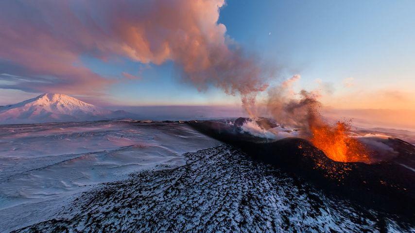 Tolbachik volcanoes on the Kamchatka Peninsula, Russia