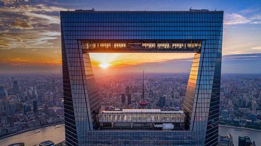 上海环球金融中心,中国