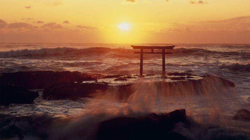 「神磯鳥居と日の出」茨城, 大洗海岸