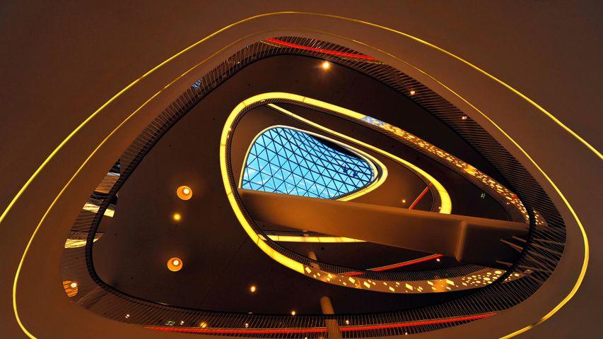 Einkaufszentrum MyZeil, PalaisQuartier, Frankfurt am Main, Hessen, Deutschland