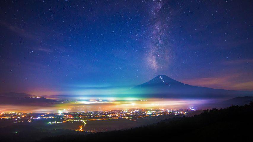 「富士山と天の川」山梨, 富士吉田市
