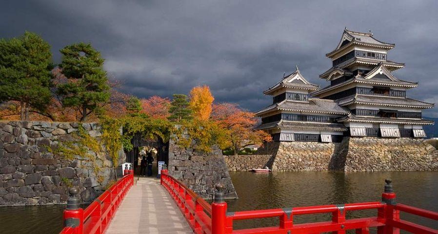 Matsumoto Castle, Matsumoto, Honshu, Japan
