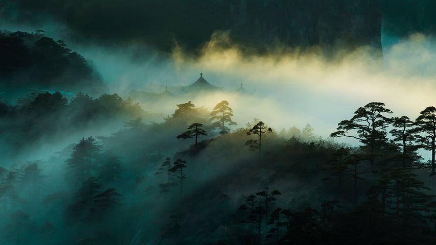 黄山,中国安徽省