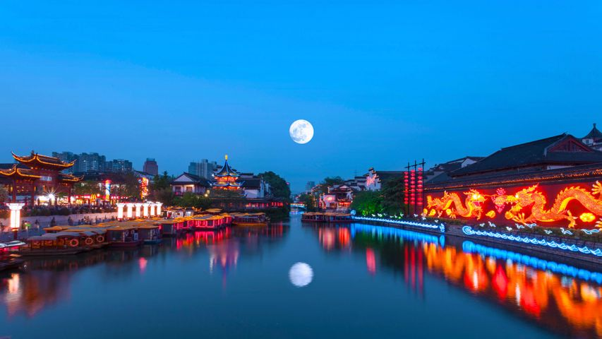 The Qinhuai River in Nanjing, China, during Mid-Autumn Festival, which begins today