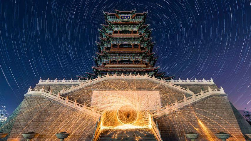 门头沟区永定楼的星夜,北京