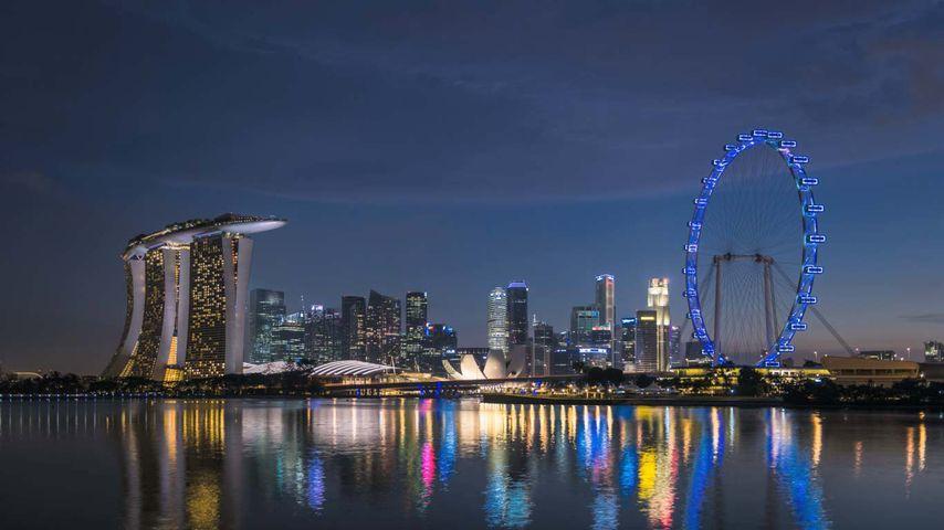 Marina Bay skyline in Singapore