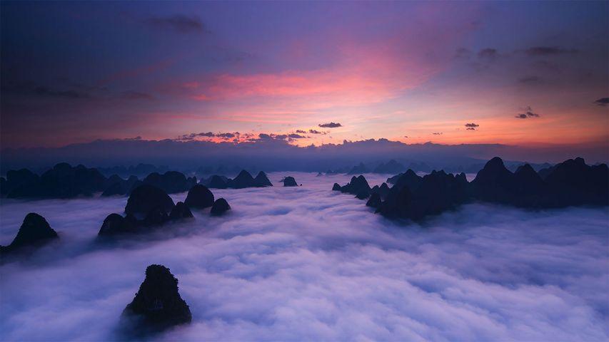 Les monts Huang de l'Anhui méridional, province de l'est de la Chine