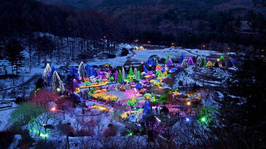 Achim Goyo (Garden of Morning Calm),  Sang-myun, Gyeonggi Province, South Korea