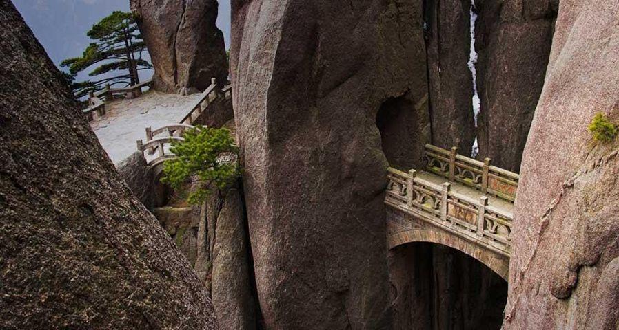 安徽省黄山山脉的小桥