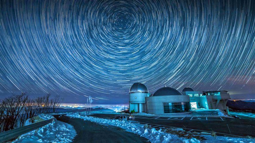 Cho Gyeong-chul Observatory with star trails, Gangwon Province, South Korea