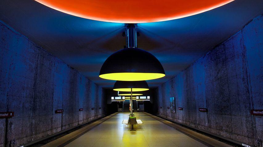 德国慕尼黑,西墓园地铁站