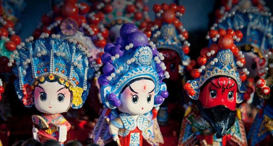 中国西安,京剧人偶