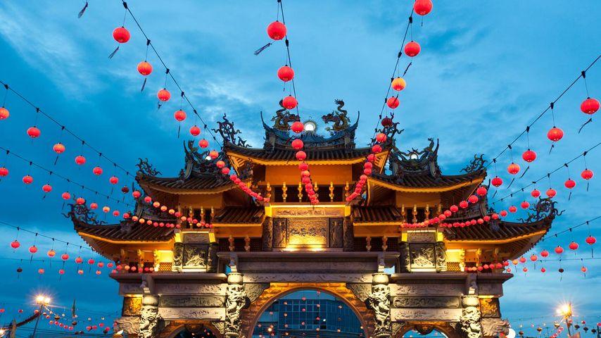 马来西亚槟城,九皇爷庙
