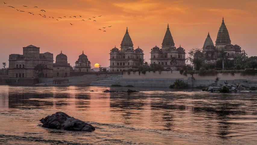 The monuments of Orchha in Madhya Pradesh, India