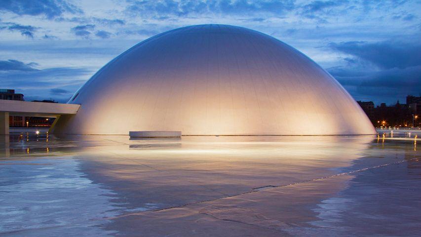 Centre culturel international Oscar Niemeyer à Avilés, Asturies, Espagne