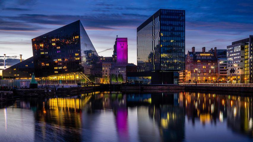 Mann Island buildings, Canning Dock, Liverpool