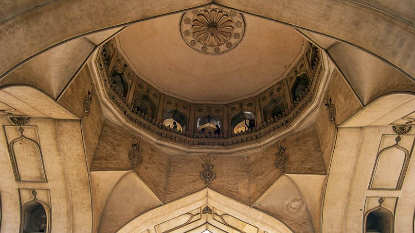 The dome of the Charminar, Hyderabad