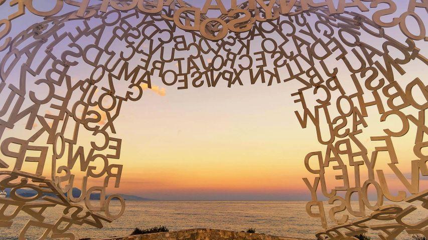 design water beach sunset