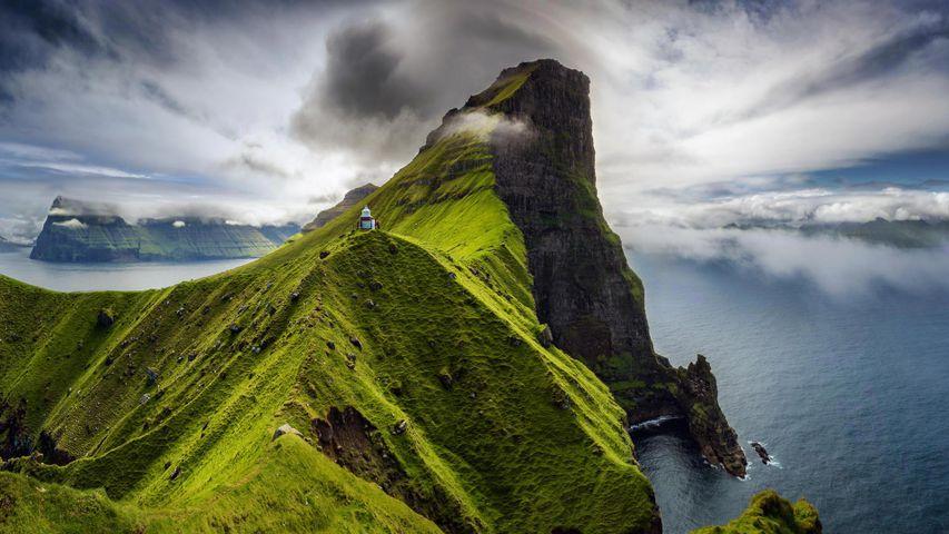 Kallur lighthouse on Kalsoy Island, Faroe Islands