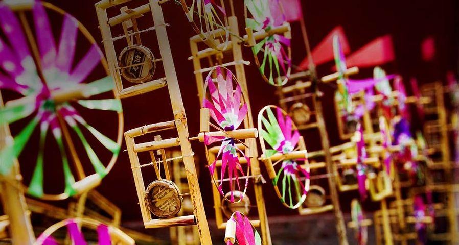 北京春节期间出售的玩具风车