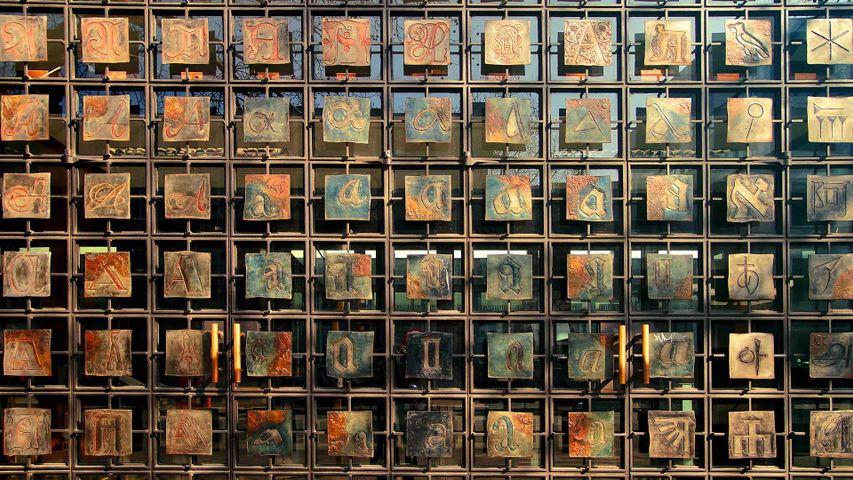 """""""A-Teppich"""" des Bildhauers Fritz Kühn, Eingangsportal der Berliner Stadtbibliothek. Zum Bundesweiten Vorlesetag"""