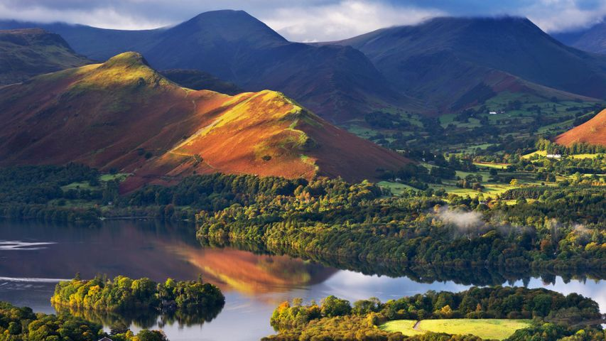Cat Bells fell above Derwentwater in the Lake District, Cumbria