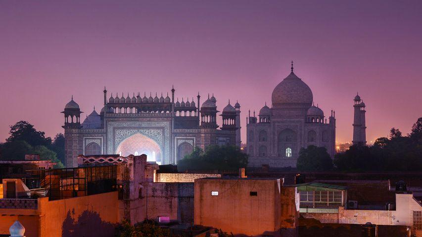 View of the Taj Mahal, south gate