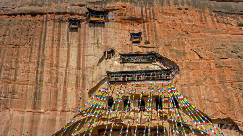 The Mati Si (Horse's Hoof Temple) and grottoes of Mati Si Scenic Area, Gansu province, China