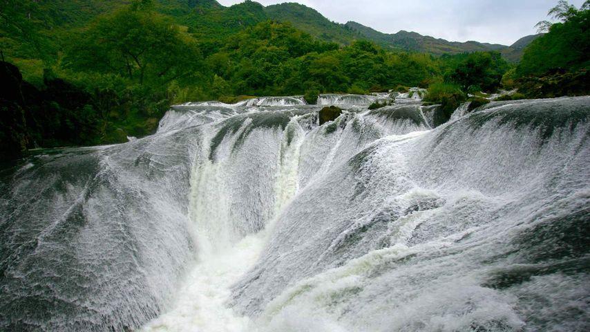 Yinlianzhui Waterfall near Anshun, Guizhou Province, China