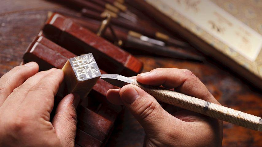 工匠正在雕刻汉字印章