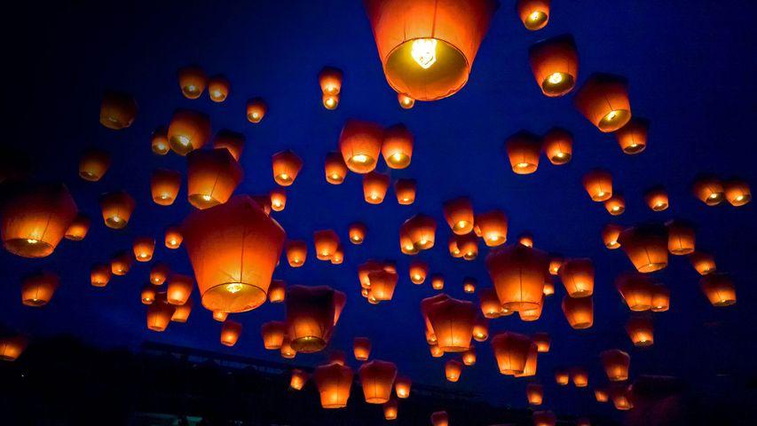 Festival des lanternes de Pingxi, Taipei, Taiwan