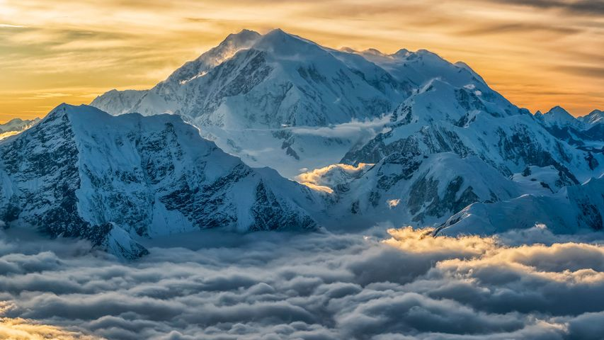 Aerial image of Mount Logan rising above the clouds in Kluane National Park  and Reserve, Yukon, Canada - Bing Gallery