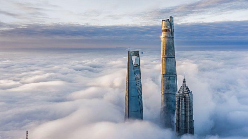 陆家嘴金融贸易区,中国上海