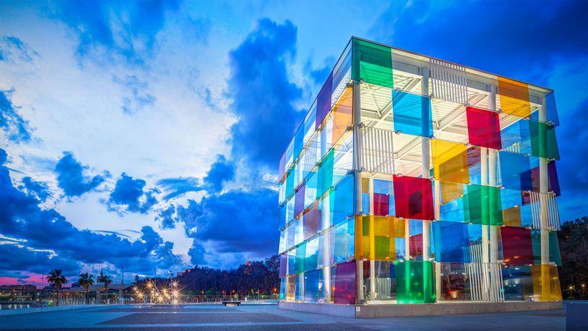Centre Pompidou Málaga in Málaga, Spain