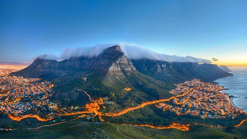 桌山,南非开普敦