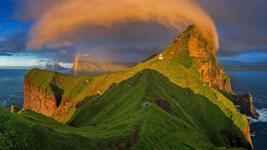 Kalsoy Island, part of the Faroe Islands